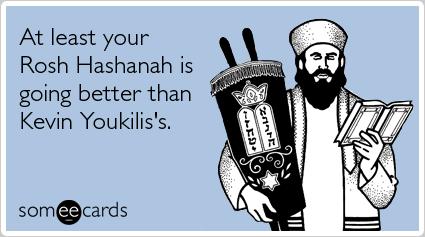 Youkilis Rosh Hashanah