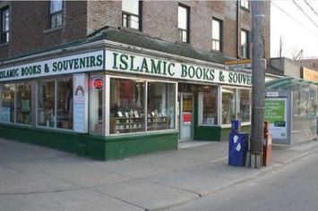 Islamic bookstore joke
