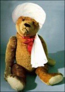 Muhammad_teddy_bear